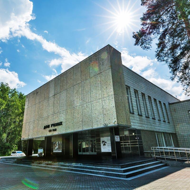 Dom naukowowie Syberyjska gałąź Rosyjski Academ zdjęcie stock