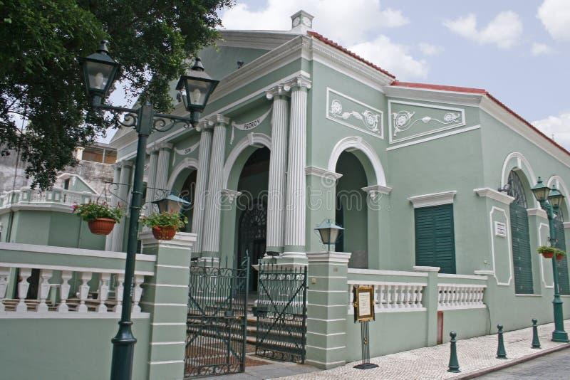 Dom Pedro Theatre en Macao foto de archivo libre de regalías