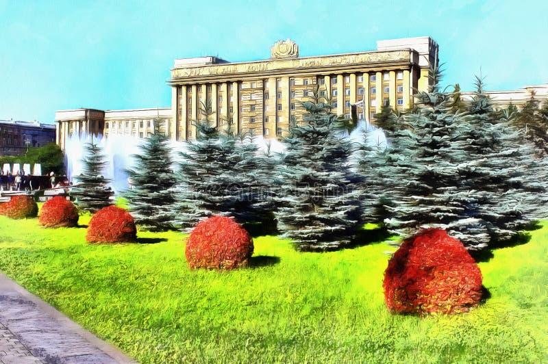 Dom sowieci na Moskwa kwadracie St Petersburg royalty ilustracja
