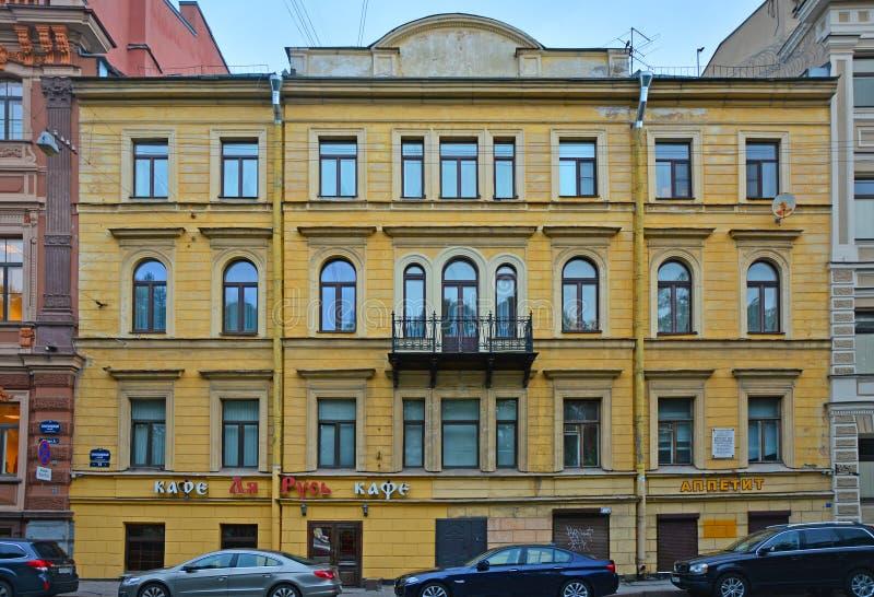 Dom Zhegocheva w świętym Petersburg, Rosja obraz stock