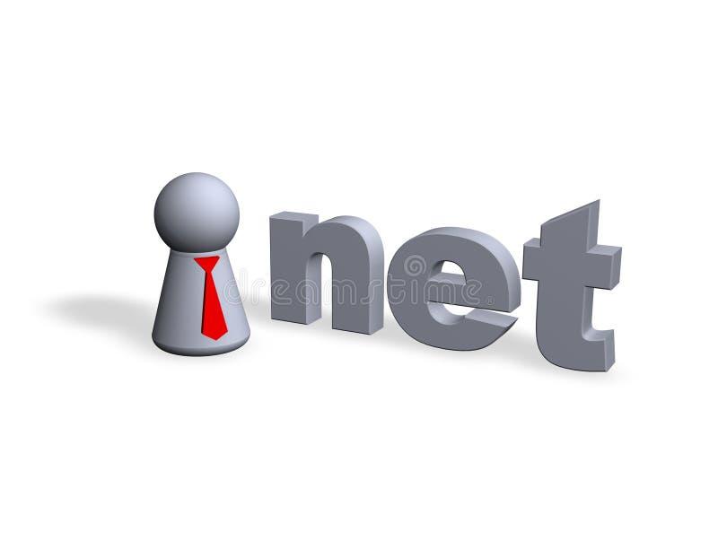 Domaine net illustration de vecteur