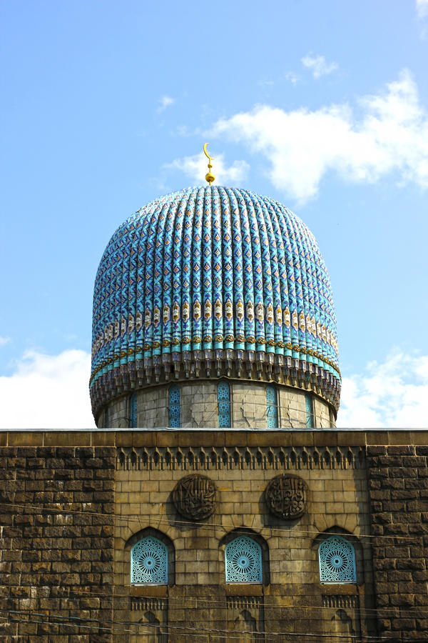 Dome Of The Central Muslim Mosque In St. Petersburg Stock Photography
