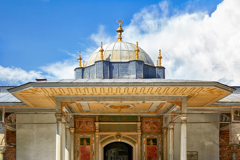 The dome of Gate of Felicity, Topkapi Palace, Istanbul royalty free stock photos