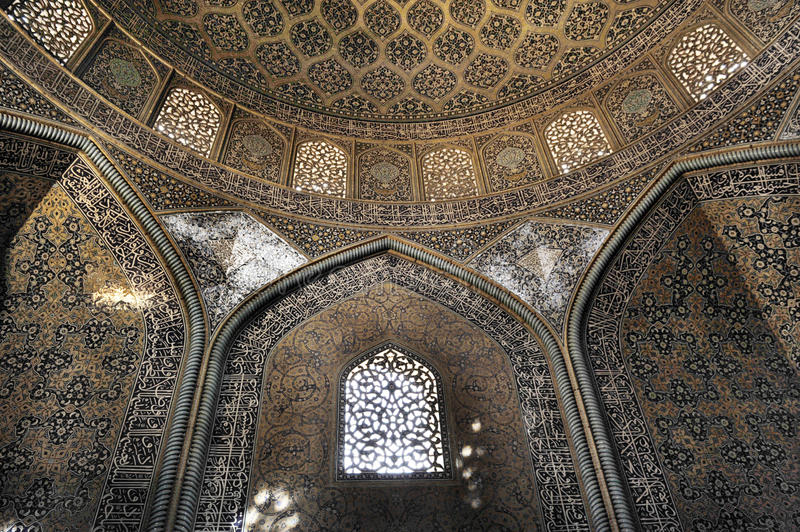 Dome of Jameh Mosque stock photos