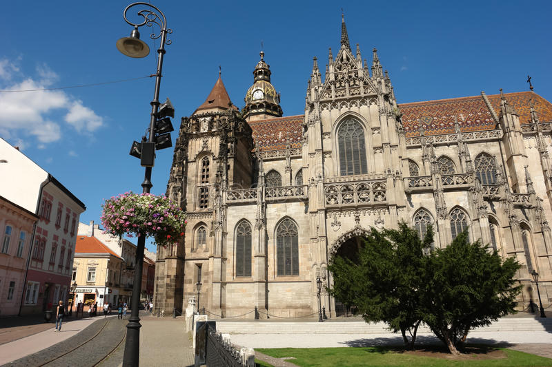 The Dome in Kosice. royalty free stock photo