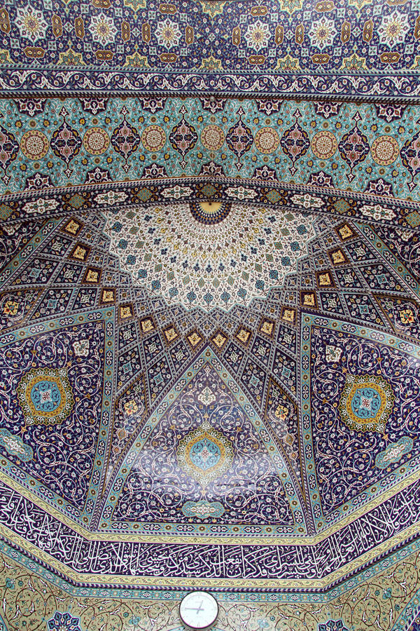 Dome of mosque royalty free stock images
