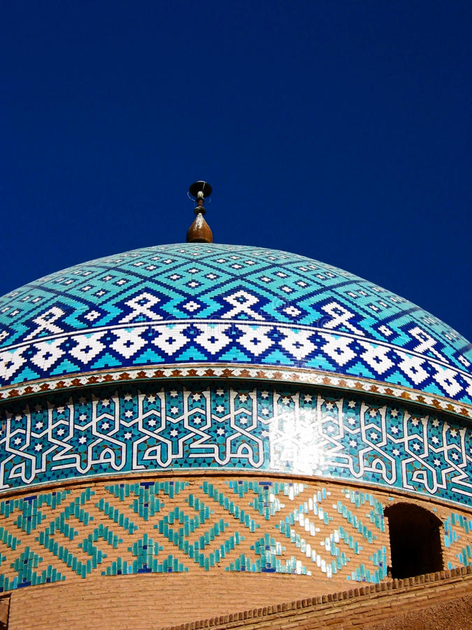 Free Dome Of A Mosque, Yazd Stock Images - 18329784
