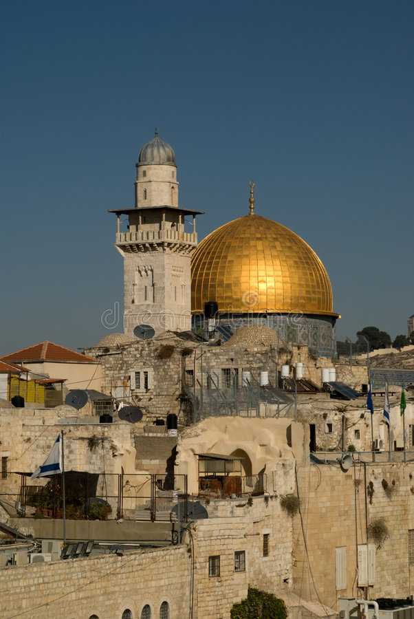 Download The Dome Of The Rock stock photo. Image of david, dome - 7328152
