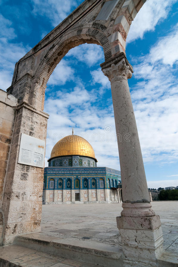 The Dome of the Rock, Jerusalem, Israel royalty free stock image