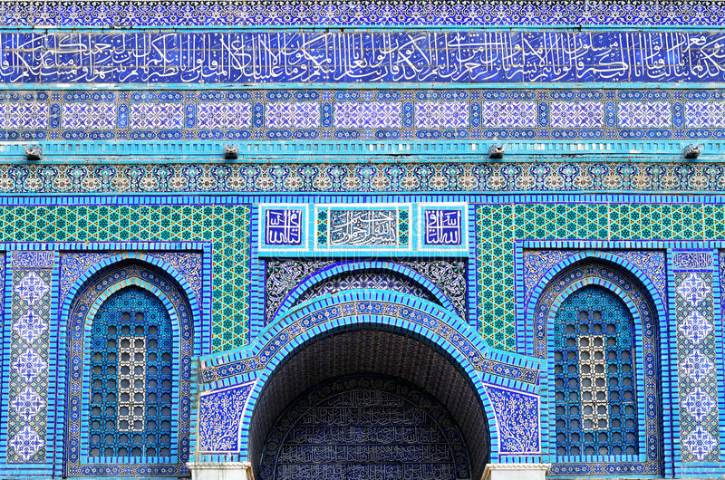 Dome of the Rock in Jerusalem - tiled facade royalty free stock images