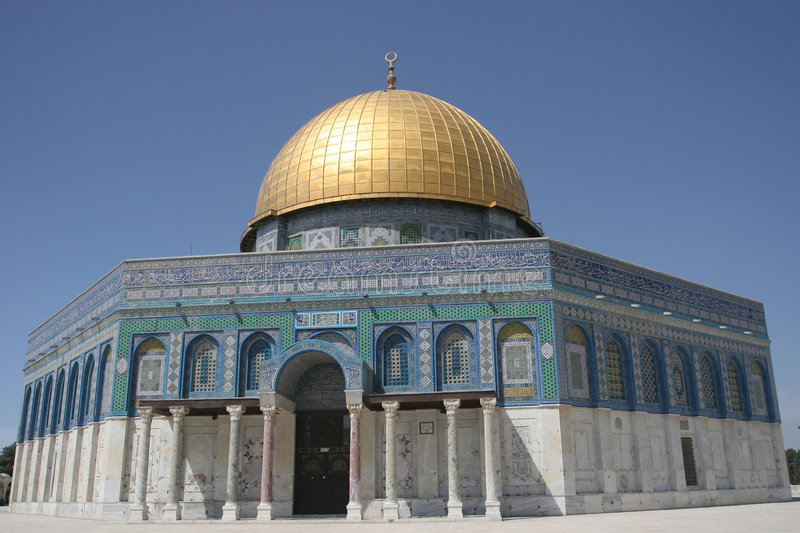 Dome of the Rock,Temple Mount. royalty free stock images
