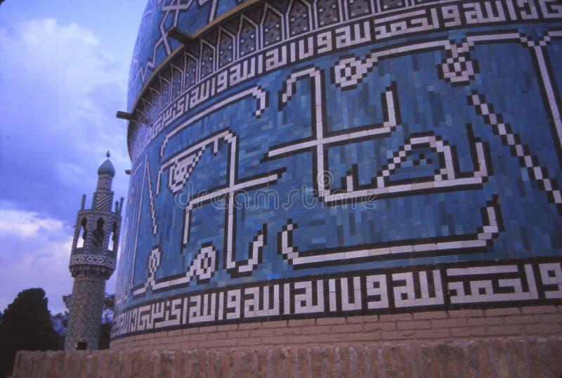 Dome of the Shah Nematollah Vali mausoleum stock images