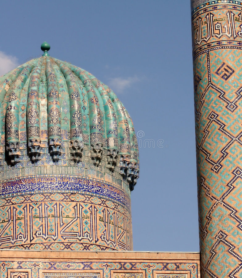 Dome. Tilla-Kori Madrasah, Samarkand royalty free stock photo