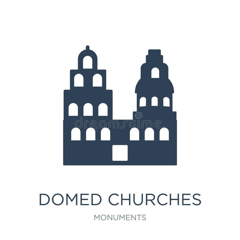 domed kościół ikona w modnym projekta stylu domed kościół ikona odizolowywająca na białym tle domed kościół wektorowa ikona prost ilustracja wektor