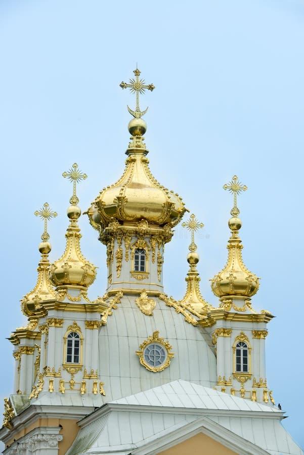 Free Domes Chapel Peterhof, St. Petersburg Stock Photos - 37965043