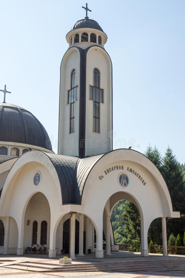 Domes of the church of St. Vissarion of Smolyan in Smolyan.Bulgaria stock photography