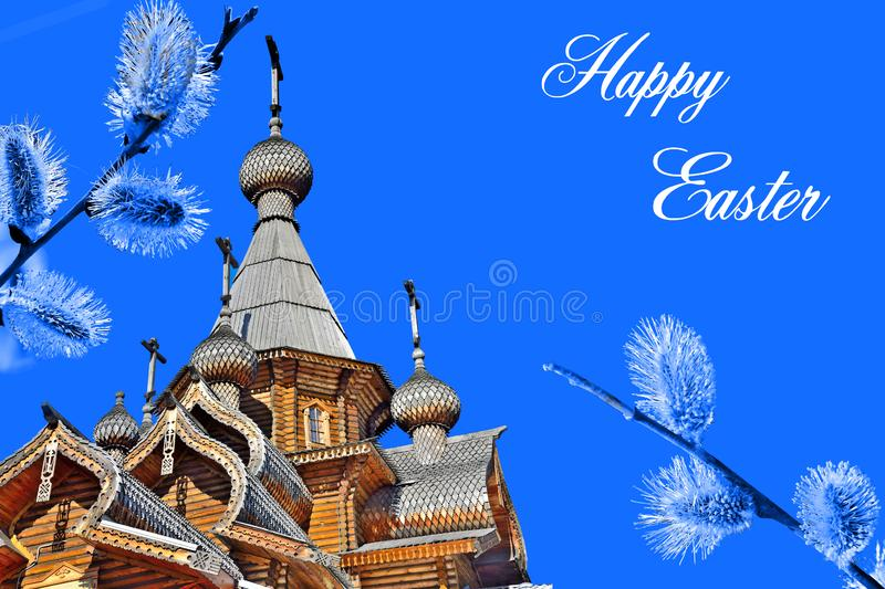 Domes and Crosses of wooden church and willow twigs - Easter greeting card. Beautiful Domes and crosses of Christian wooden church and blossoming willow twigs stock photos