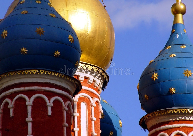 Domes in downtown Moscow royalty free stock image