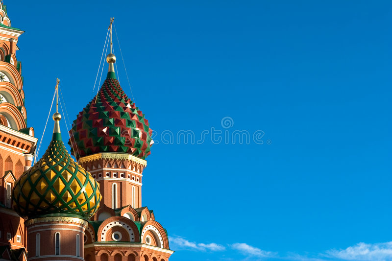 Download Domes Of The Famous Head Of St Stock Image - Image: 2307431