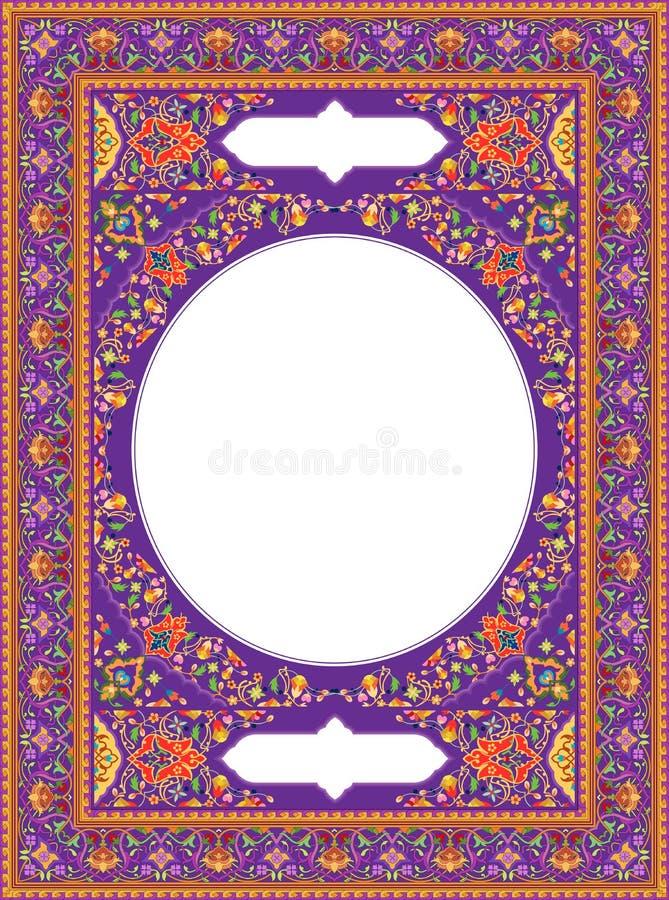 Dominez le modèle islamique de couleur pourpre illustration stock