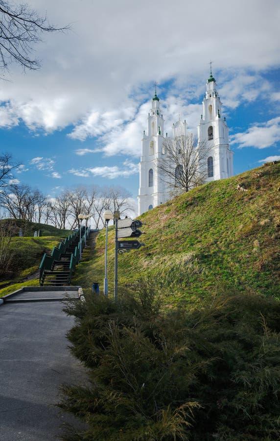 Domkyrkan av helig vishet royaltyfria bilder