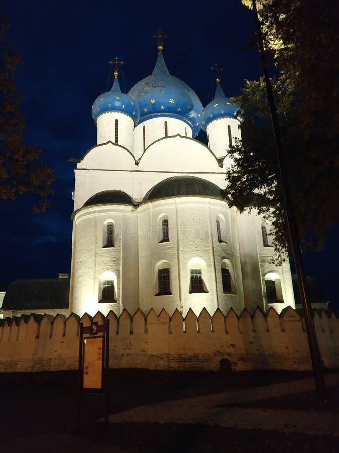 Domkyrkan av Kristi födelsen av den välsignade jungfruliga Maryen royaltyfri foto