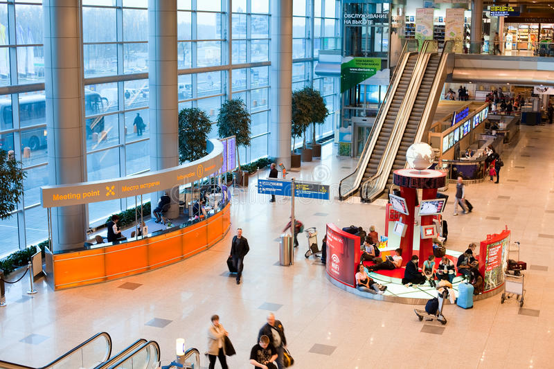 Domodedovo airport inside royalty free stock images