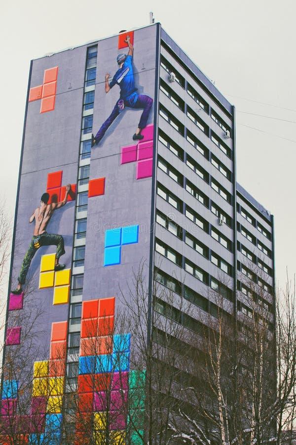 Domowy mężczyzna alpinistyki Moskwa miasta dzień obrazy royalty free