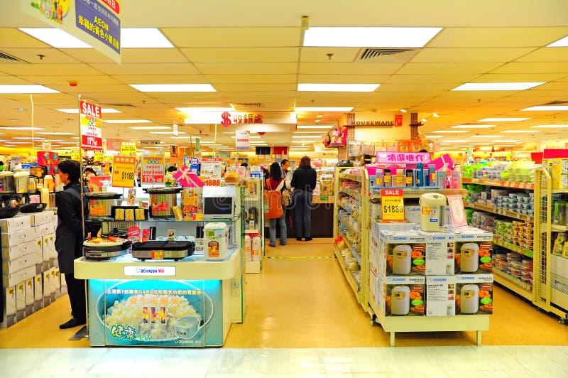 Domowych urządzeń sklepu wnętrze obrazy royalty free