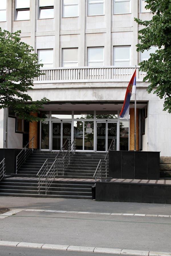 domstolen serbia kriger royaltyfri foto