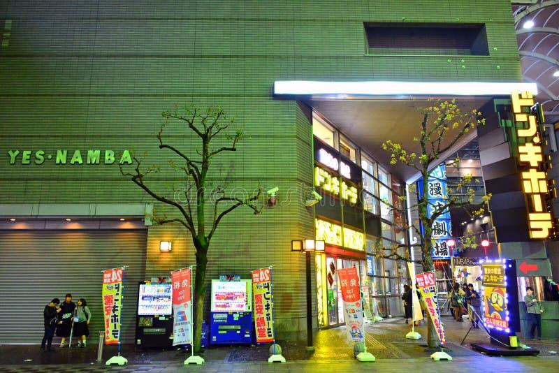 Red light area osaka Tobitashinchi: Japan's