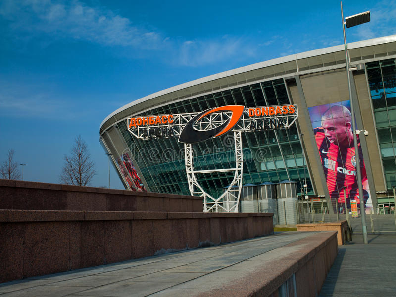 Download Donbass Arena stadium editorial photo. Image of 2012 - 24240226