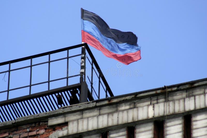 Donetsk republikflagga arkivfoto