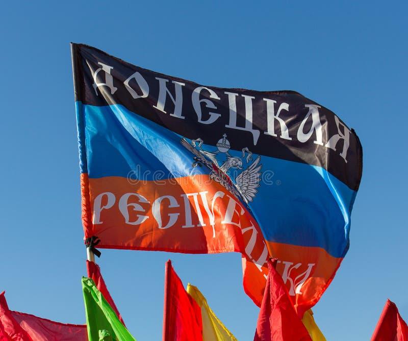 Donetsk republiki flaga obraz royalty free