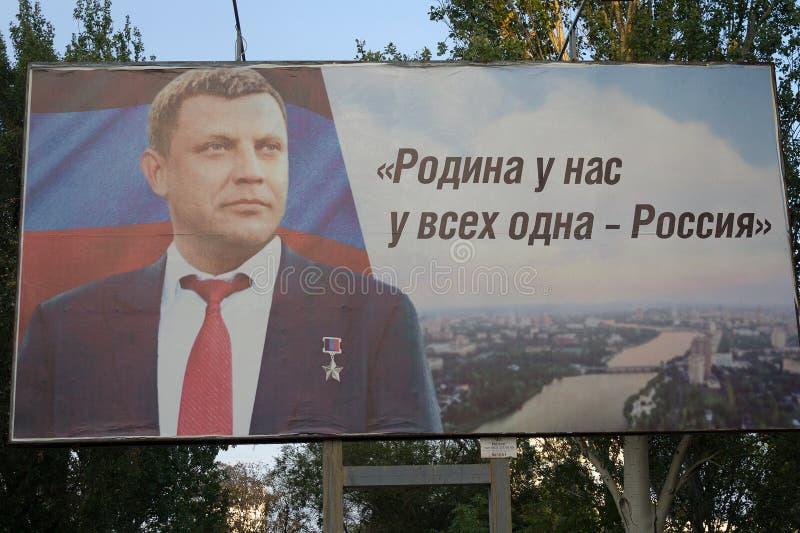 Donetsk, Ucrânia - 2 de agosto de 2018: Retrato do anterior líder da república de povos Alexander Zakharchenko de Donetsk fotos de stock royalty free