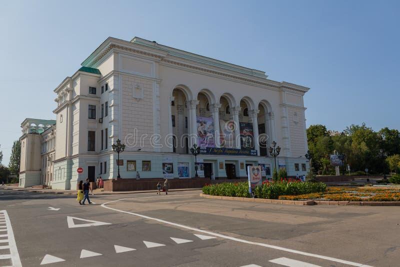 Donetsk, Ukraine - 27. August 2017: Gebäude des Donetsk-Opern-Theaters stockfoto