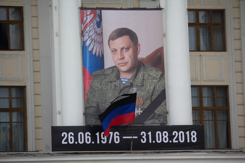 Donetsk, Ukraine - September 02, 2018: Portrait of the deceased leader of the Donetsk People`s Republic Alexander Zakharchenko. On the building of the opera royalty free stock images