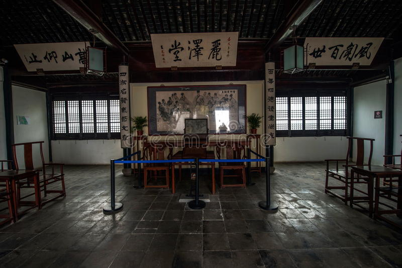 Donglin-College, Provinz Wuxis, Jiangsu lizenzfreies stockfoto