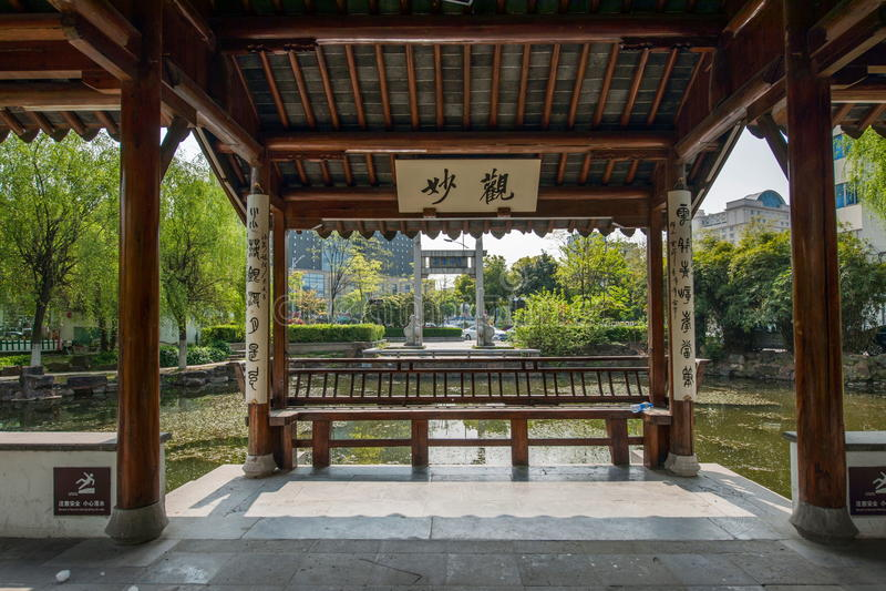 Donglin-College, Provinz Wuxis, Jiangsu lizenzfreie stockbilder
