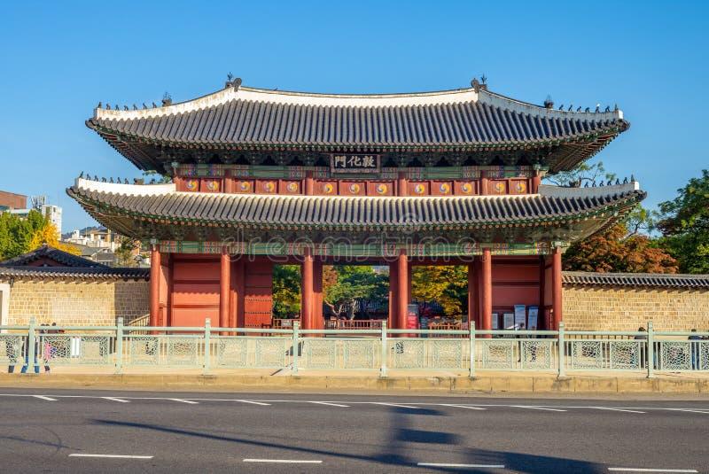 Donhwamun, voie de base de palais de Séoul Changdeokgung photos stock