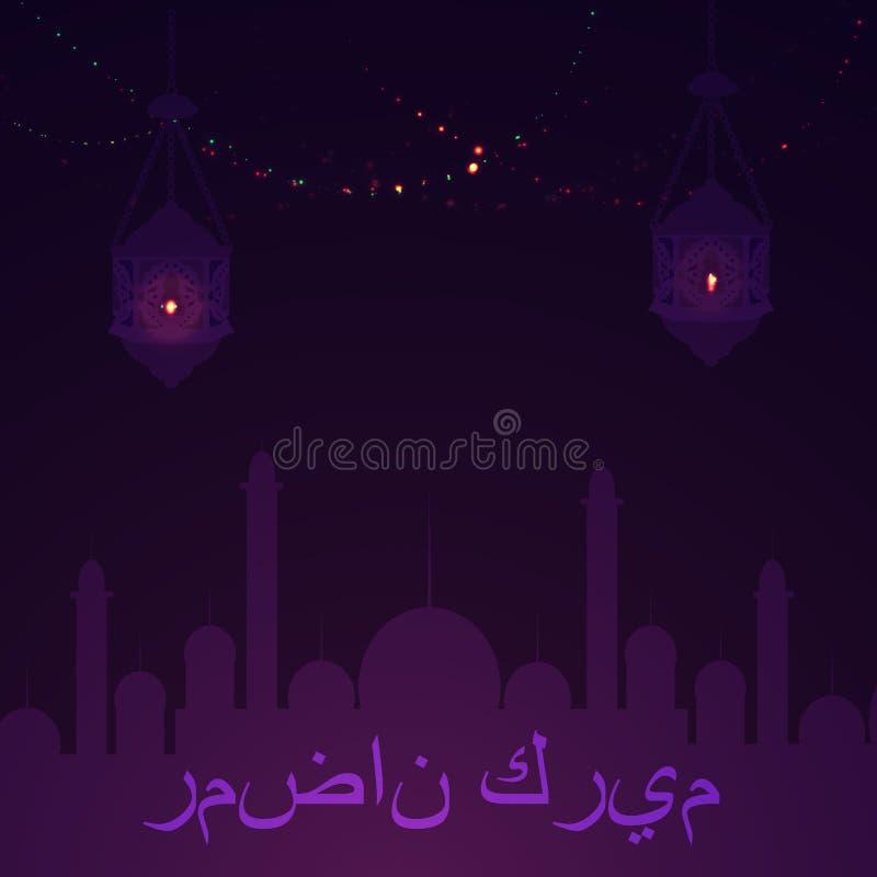 Donkere Ramadan Kareem Greeting-kaart met Arabische typografie en moderne lantaarn met sterren Minimale vectorillustratie