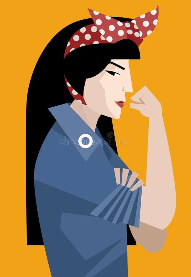 Donna femminista asiatica illustrazione vettoriale