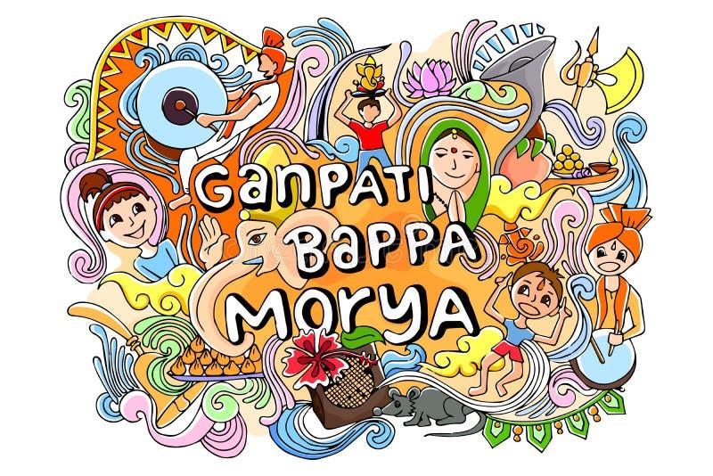 Doodle для счастливого Ganesh Chaturth бесплатная иллюстрация