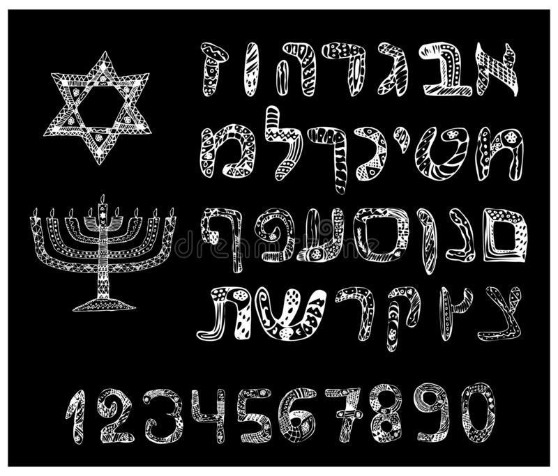 Doodle alphabet Hebrew. Font. Letters. Numbers. Hanukkah. Chanukah candle. The six-pointed Star of David. Sketch. Hand vector illustration