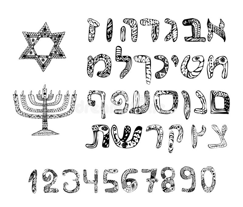 Doodle alphabet Hebrew. Font. Letters. Numbers. Hanukkah. Chanukah candle. The six-pointed Star of David. Sketch. Hand stock illustration