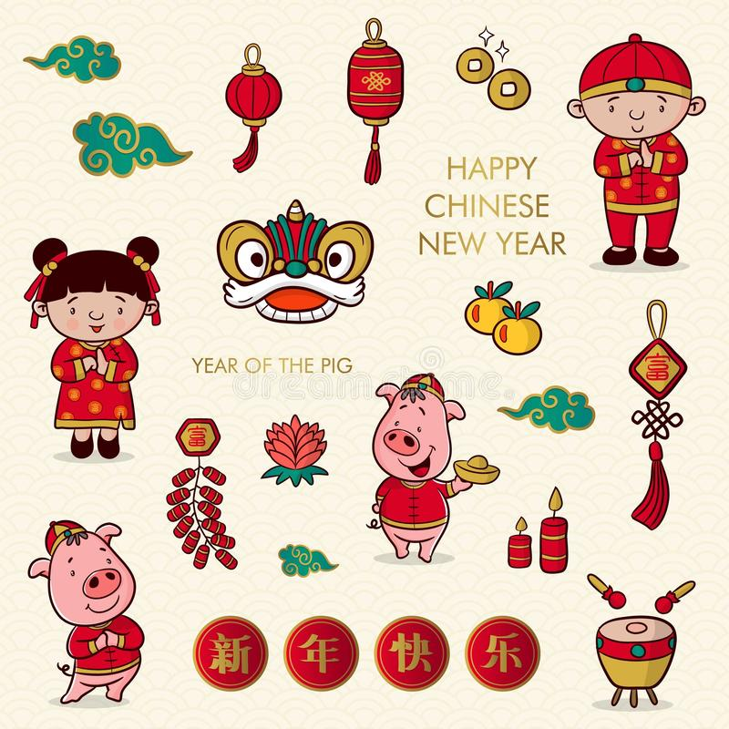 Doodle cartoon chinese new year, chinese font character is mean ` happy chinese new year ` and ` lucrative `. Doodle cartoon chinese new year with pattern stock illustration