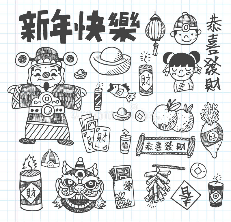 Download Doodle Chinese New Year Icons Set Stock Vector