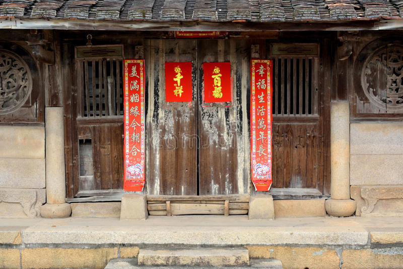Download Door Of Aged And Traditional Residence In Countryside Of South Of China Editorial Image - Image: 32932460