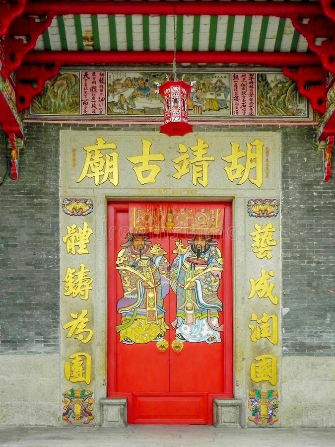 Door of the Chinese Temple royalty free stock photos