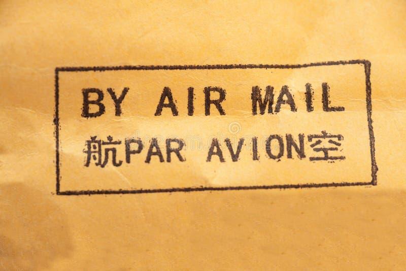 Door de Sticker van de Luchtpost royalty-vrije stock afbeeldingen